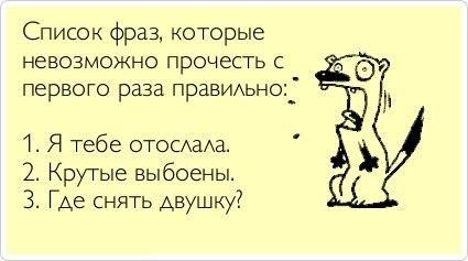 Фото №456239900 со страницы Николая Кропачева