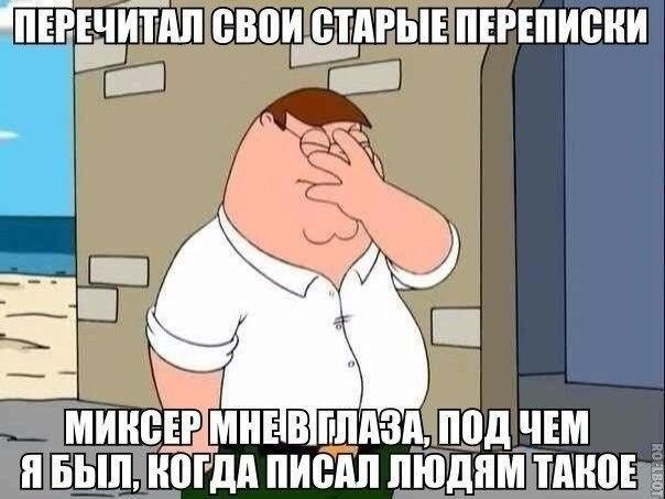 Фото №456239901 со страницы Николая Кропачева