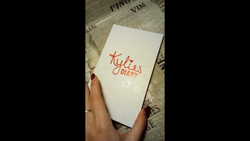 Kylies diary