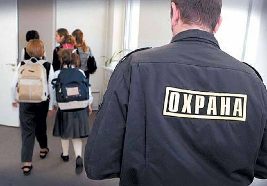 В Крыму пропускной режим в учебных заведениях уже не новость