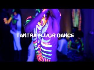 Вечеринка TANTRA FLUOR DANCE в Москве 31 марта