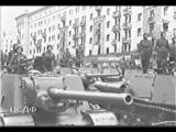 Парад Победы 9 мая 1945 _ Полная версия _ Оригинал