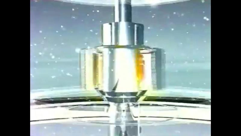 Межпрограммная заставка (7ТВ, 01.09.2005-31.08.2006)