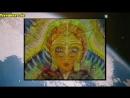Hohle Erde - Fiktion oder Realität - Ist die Erde hohlTeil 23 von 29 Religionen / Teil 3 von 9 .mp4