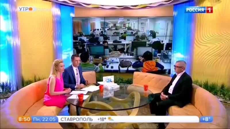 Новости о BITCOIN в передаче УТРО РОССИИ на канале РОССИЯ 1! » Freewka.com - Смотреть онлайн в хорощем качестве