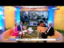Новости о BITCOIN в передаче УТРО РОССИИ на канале РОССИЯ 1!