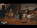 Meet Greet в Popravka Bar