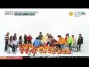 FSG MOON Golden Child x Weki Meki x Weekly Idol 170913 рус.саб_cut_part3
