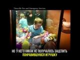 В США мальчик застрял в автомате с игрушками