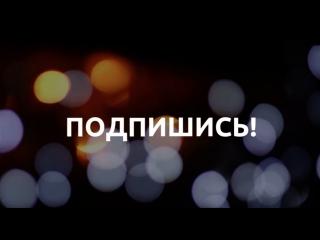 Подборка Телеграм каналов!