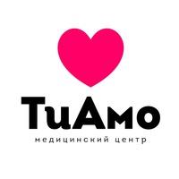 salon_tiamo