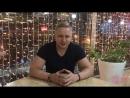 Иван Якутин 8 ТЕХНИК МАСШТАБНОГО РОСТА БИЗНЕСА С НУЛЯ