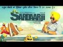 видео сборник с пенджабского фильма Sardaarji 2015 года в ролях Дилджит Досандж
