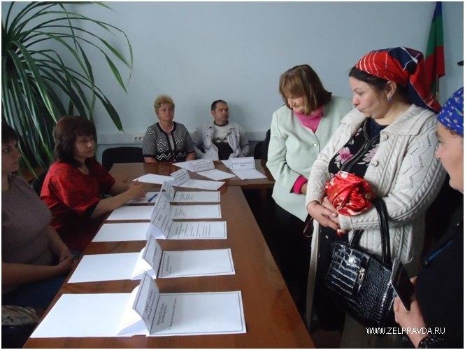 В Зеленчукском районе прошла ярмарка вакансий и учебных рабочих мест