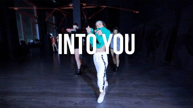 INTO YOU / Ksu Sova JAZZ FUNK Choreography
