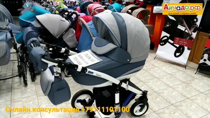 Купить детскую коляску Bebe-mobile Toscana. Это ретро, но все ещё в строю, как и Adamex Barletta.