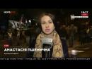Будапешт. 13 октября, 2017. Акция возле посольства Украины репортаж News One