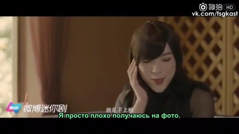 [FSG KAST] Transmission Миссия транс《有毒》- Trailer