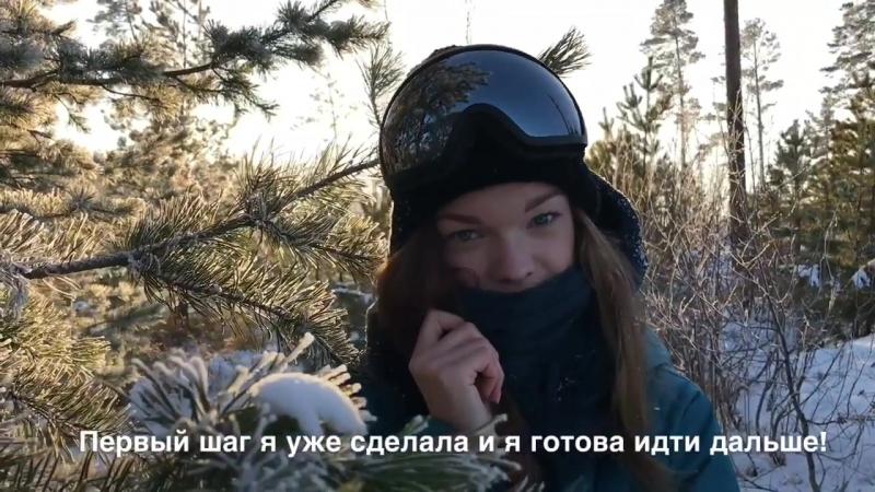Этап I Приветствие Анастасия Логинова