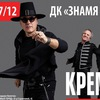 "7/12 ""КРЕМАТОРИЙ"" В ТАМБОВЕ"