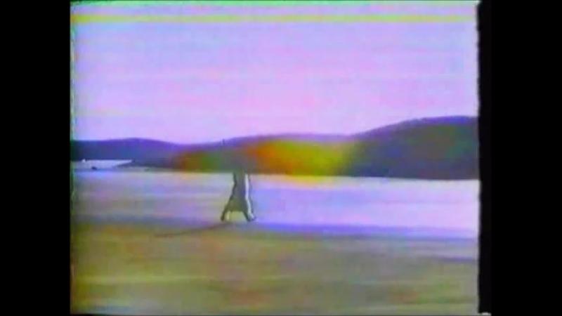 Enya - The Celts Documentary (BBC, 1987)