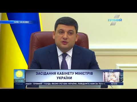 Володимир Гройсман висловив співчуття рідним загиблих в Кемерово
