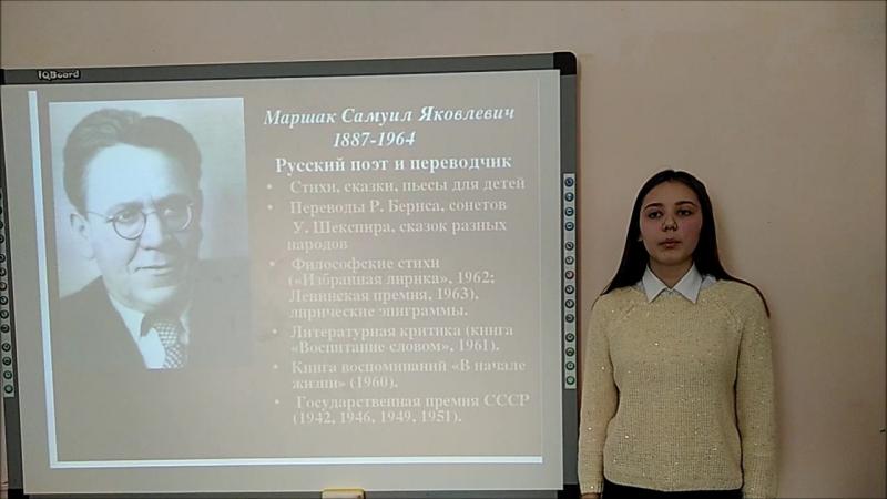 Деркульская Ирина 8 А класс МБОУ СОШ 1 г. Аксая