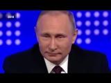 Как Владимир Путин шутил на больших пресс-конференциях