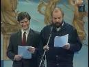 Красная бурда - Штаб ДР КВН, 1996 г.