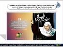 كيف استطاعت زينب الغزالي الإخوانية زرع كره المسلمين في مصر لحكامهم