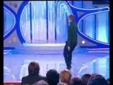КВН Дежа вю - Танец в стиле casual