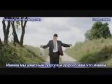 Donatan Cleo feat. Enej - Bra