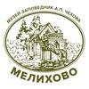 Музей-заповедник А.П. Чехова «Мелихово»