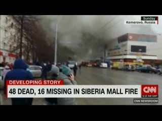 Shopping mall fire in kemerovo.