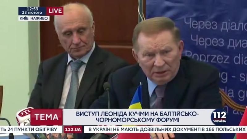 Кучма_ Украина погрязла в долгах, о развитии экономики никто не думает