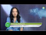 Секреты лаванды - как ее правильно использовать - ясноЗнающая Фатима Хадуева для телеканала Мир