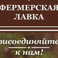 Айгуль Захарова