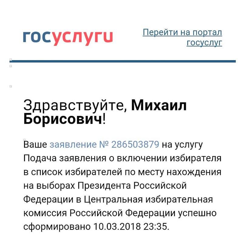 Михаил Свердлов | Иннополис
