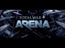 Как лишиться девственности в игре. Как попасть на Бета Тест Total War: ARENA. Игровые новости #2
