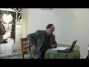 Лекция Максима Скороходова «Гимназия в жизни и творчестве К. Г. Паустовского и его современников»