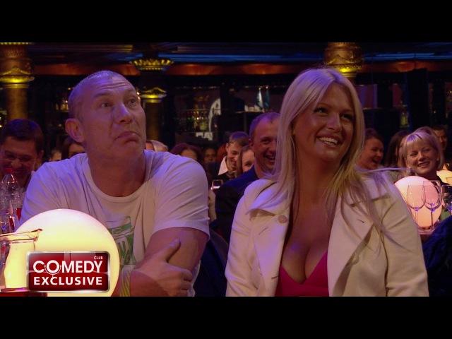Comedy Club Exclusive 52 выпуск