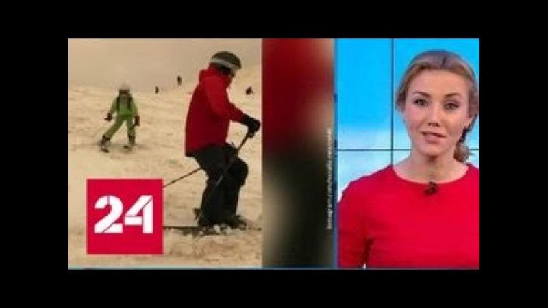 Погода 24: облако песка из Сахары занесло в Сочи - Россия 24
