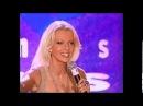 Наталья Ветлицкая - Половинки(Новая волна 2002)