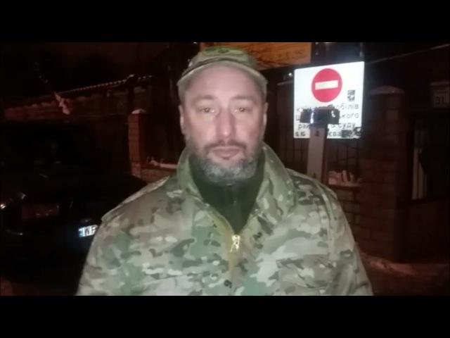 Силы Обороны Украины взяли под гражданскую охрану суд охранять который отказался Аваков