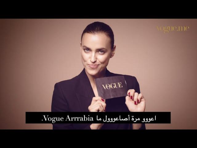 Cover Girl Irina Shayk Speaks Arabic Well Sort Of