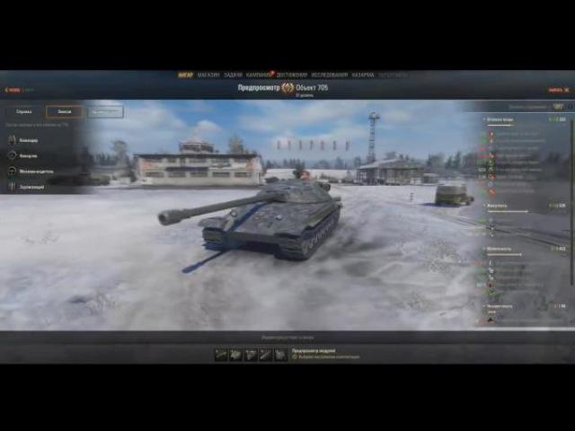 World of Tanks: эксклюзив - смотрим патч 9.22 - главная имба патча!