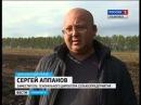Уборка картофеля в Цильнинском районе ГТРК Волга 25 09 2013