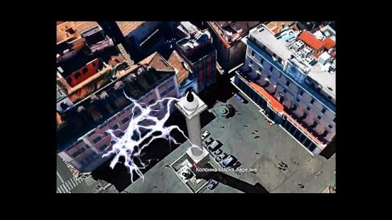 ЭНЕРГЕТИКА ПРОШЛОГО. Колонны Тесла. Решетки-генераторы. Электричество=Радиоволны 5-я ЧАСТЬ