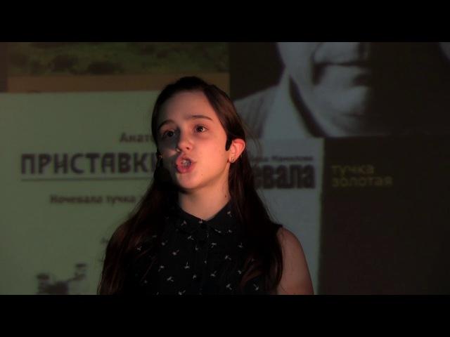 Завадина Екатерина-Ночевала тучка золотая
