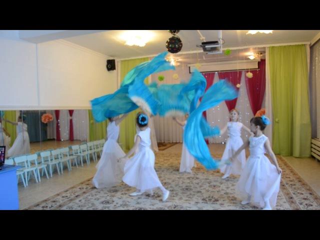 Танец с веерами